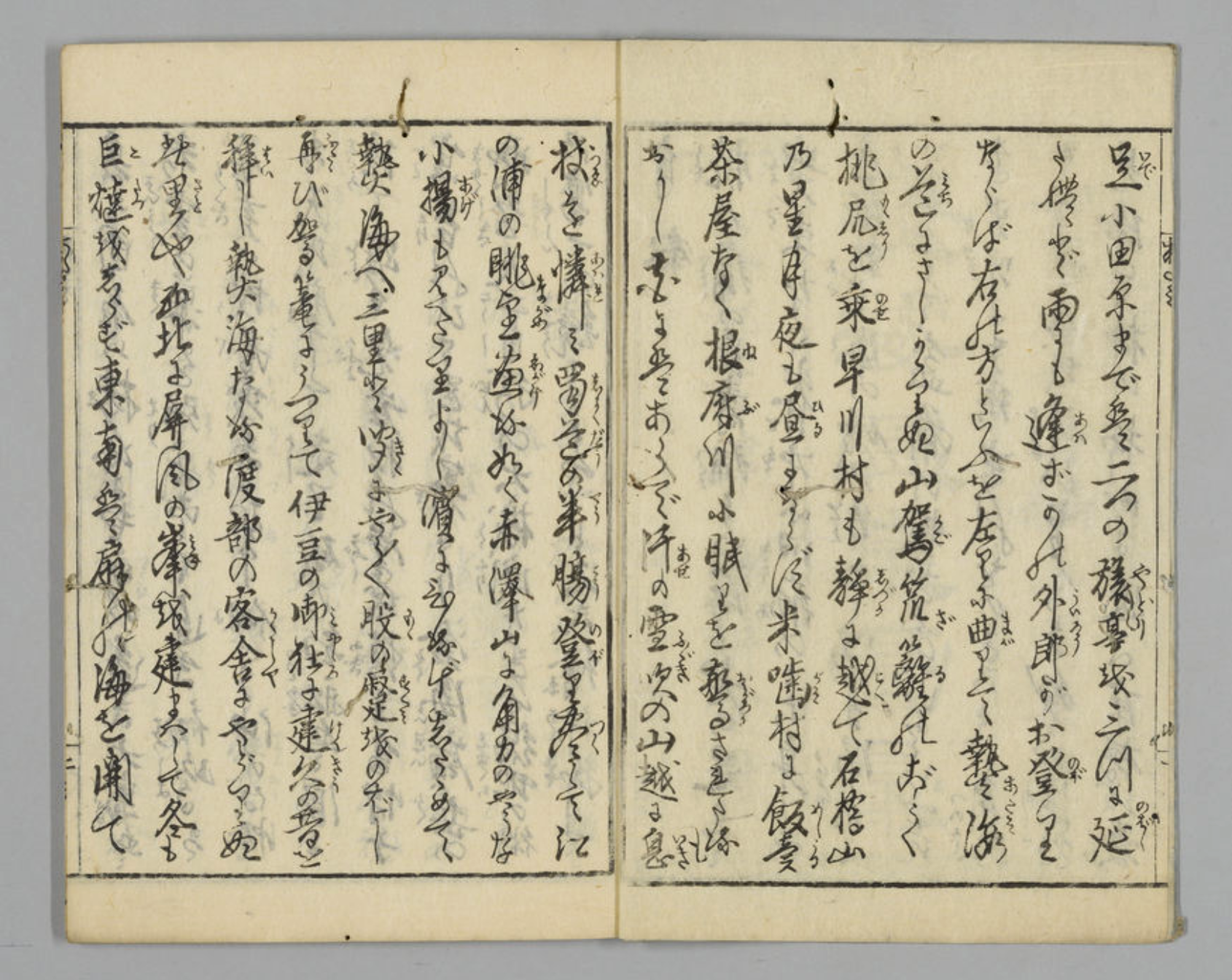 An example of two digitized pages in a book from the Ishimoto Collection