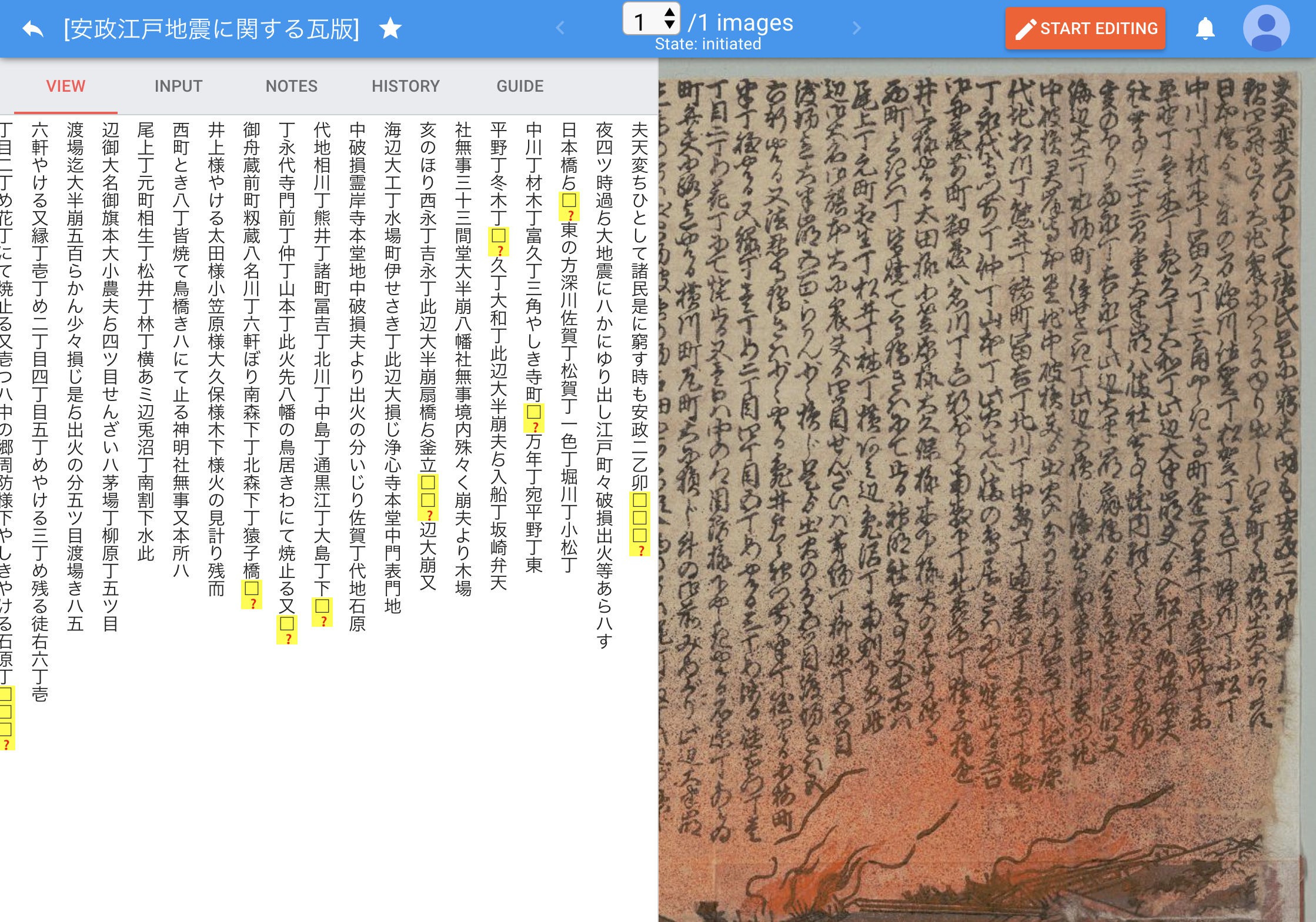 Transcription editor of Minna de Honkoku